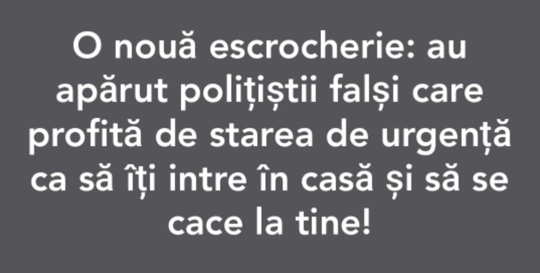 #atentie-la-hârtia-igienică!