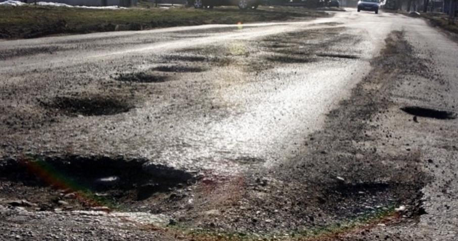 Cercetătorii guvernului României au inventat asfaltul biodegradabil!