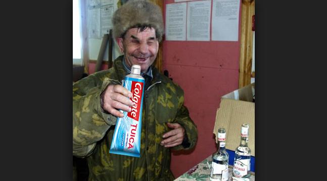 Colgate va scoate pentru piața din Romnia o pastă de dinți cu gust de țuică!