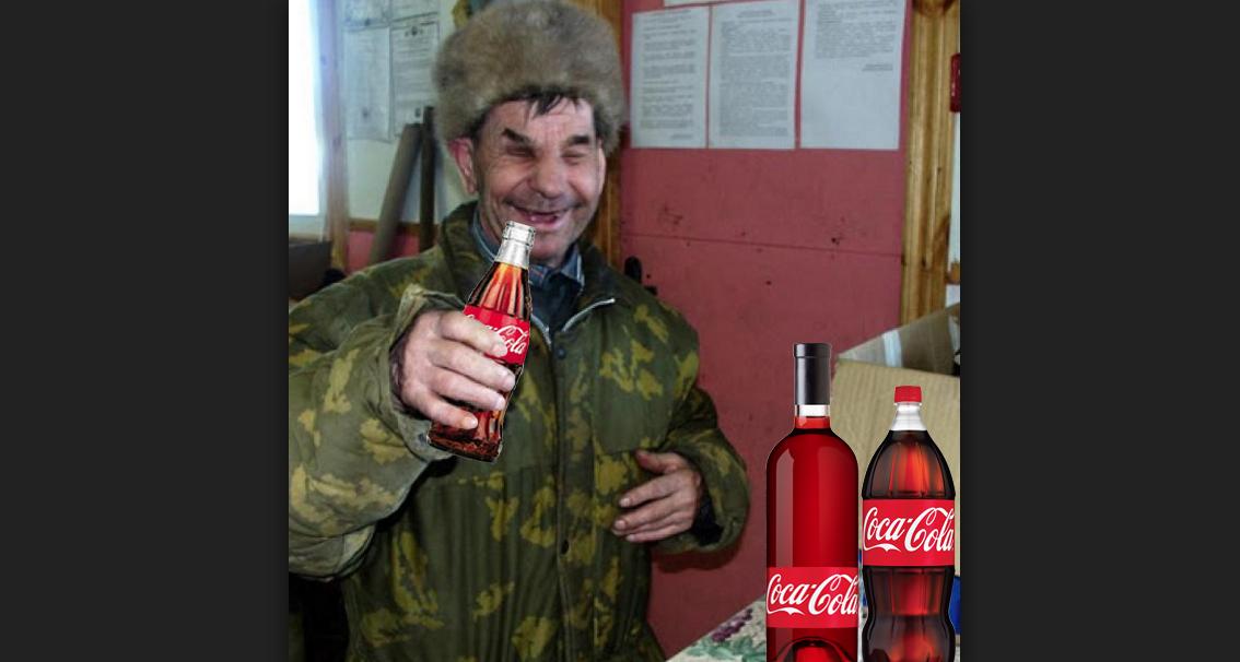 Soluție în scandalul produselor inferioare pentru est: ca să ne închidă gura, Coca-Cola pentru România va conține vin!
