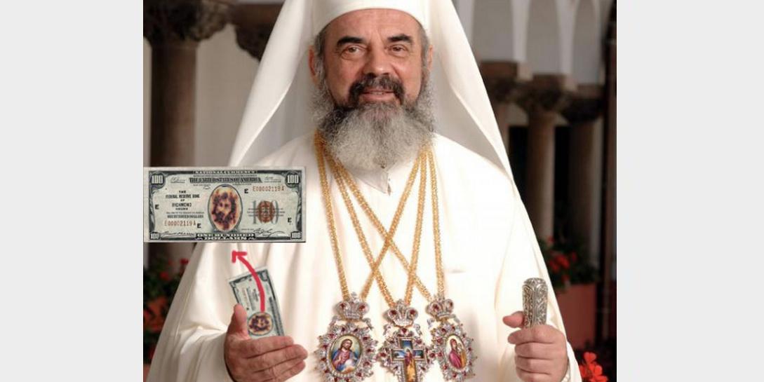 Miracol! Patriarhului Daniel i s-a arătat chipul Mântuitorului pe una de 100 de dolari!