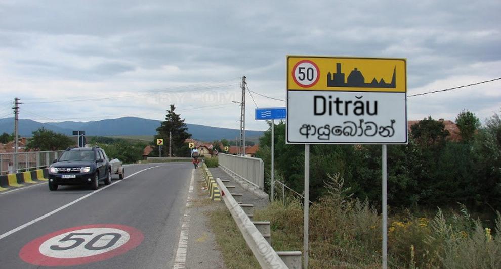 Scandal în Harghita: indivizi necunoscuți au modificat indicatoarele bilingve.Acum sunt în română și srilankeză!