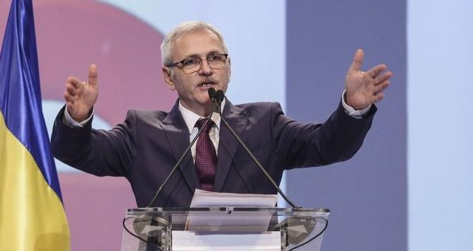 """S-a stabilit întrebarea pentru referendum: """"Sunteți de acord cu desființarea PSD?"""""""