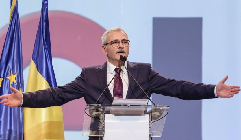 """1 euro = 4,7 lei! Dragnea: """"Zona euro trece la leul românesc!"""""""