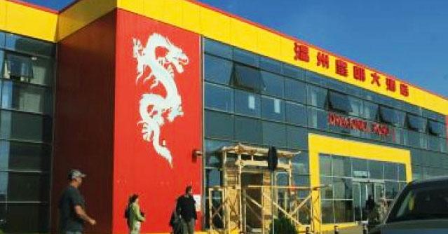 La Dragonul Roşu a apărut şi coronavirusul contrafăcut tot în China!