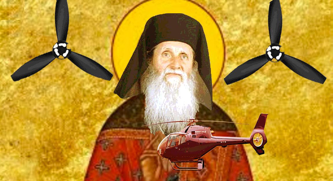 Sfântul Elicopterie al Sucevei, înălțătorul la cer