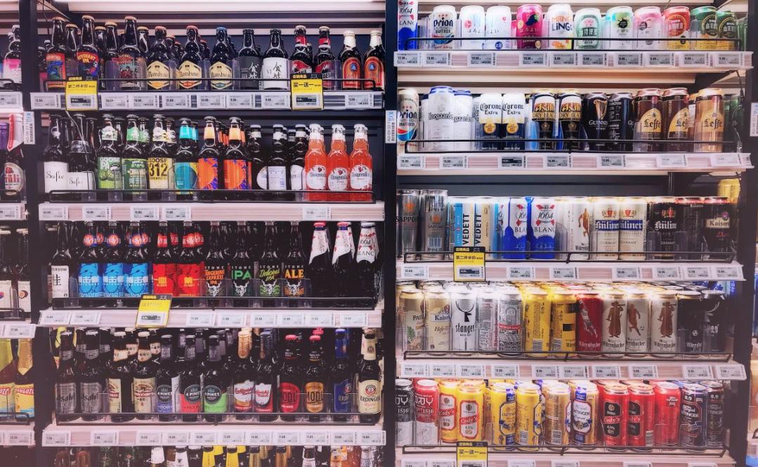Ce presupune garantia Base Care acordata modelelor de frigider de bauturi?