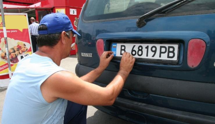 Emoții mari pentru românii care și-au înmatriculat mașinile în cele 3 județe bulgărești care vor alipirea la România!