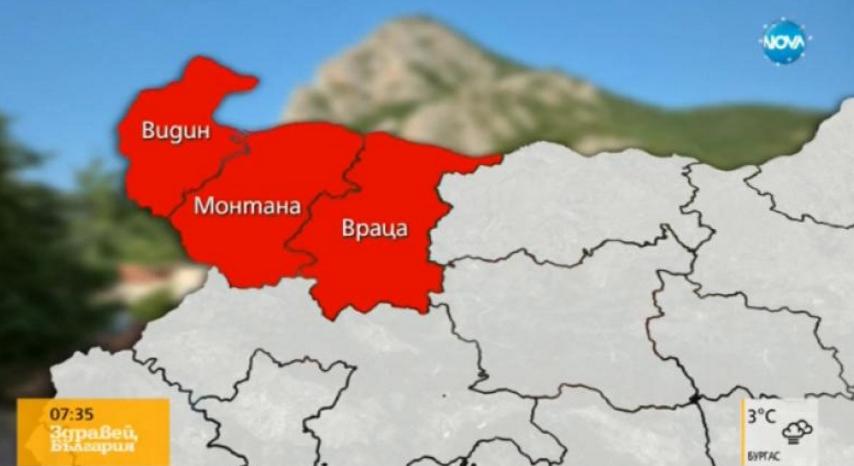 3 județe din Bulgaria vor alipirea laRomânia. De acord, dar numai dacă dăm Teleormanul la schimb!