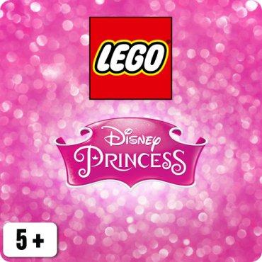 Cateva dintre noutatile pe care Lego la va prezenta la cel mai important salon international de jucarii