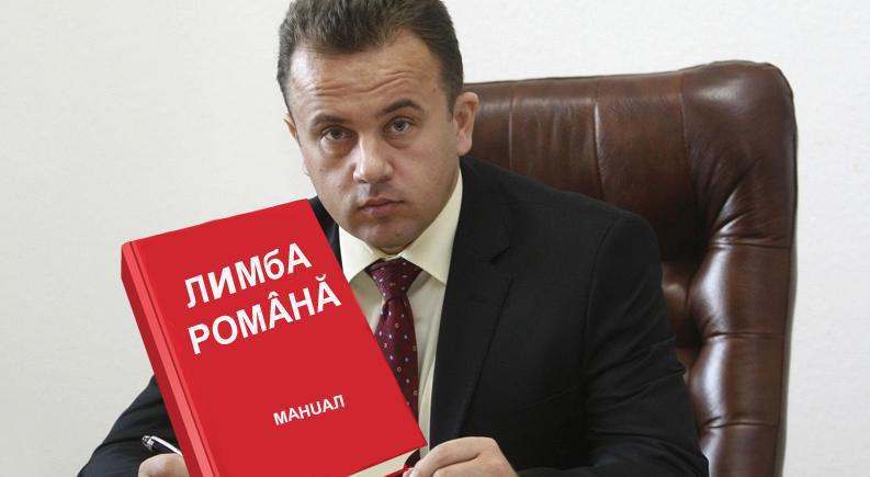 Alertă! PSD a scos un manual de limba română în limba rusă!