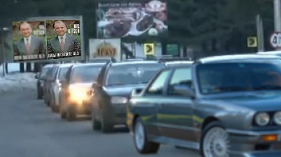 O coloană de maşini care se întorc de la Revelionul din 2000 se apropie de Bucureşti!