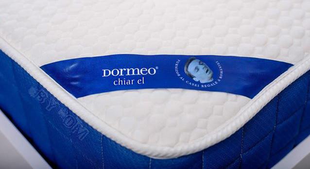 "Dormeo a lansat noua saltea ""Chiar el""!"