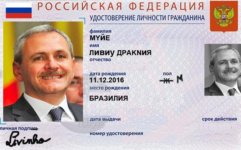 Alertă! Noile buletine vor fi în limba rusă!