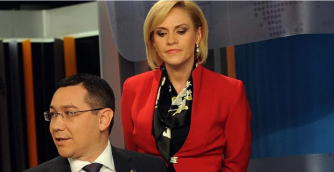 Victor Viorel și doamna Vulpiță
