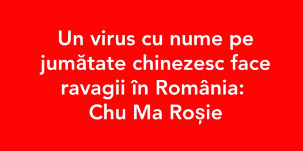 #chu-ma