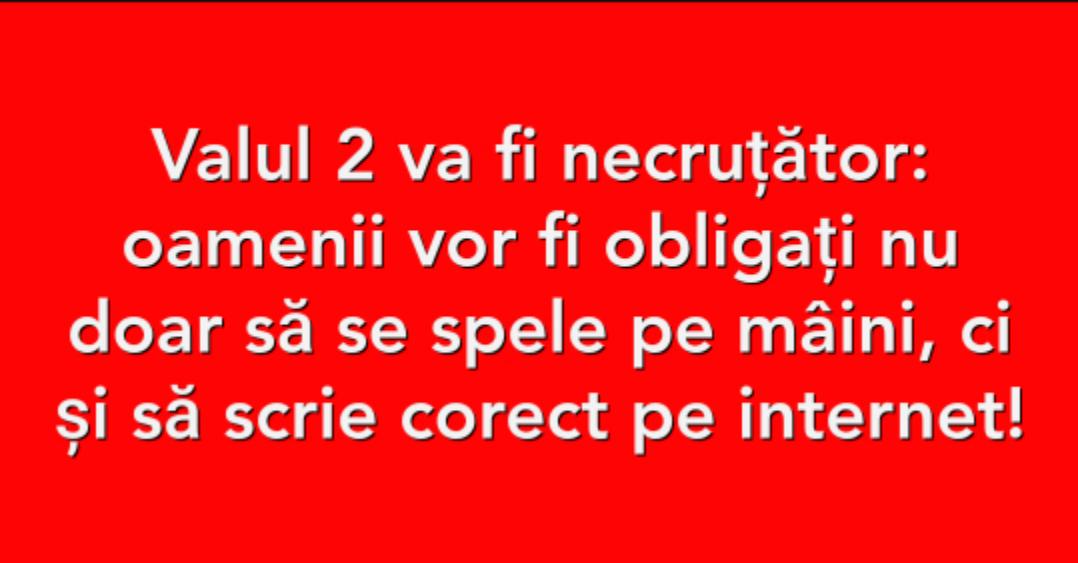 #v-a lul 2