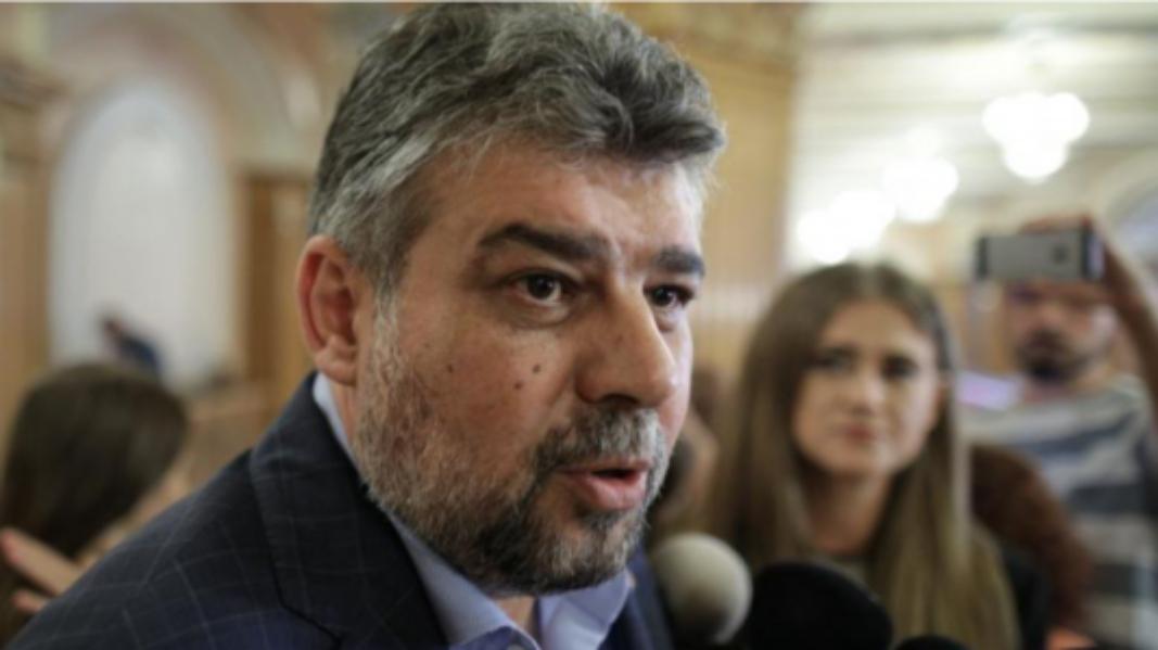"""Ciolacu: """"Nu cred că PSD a fost asociat cu vreun clan interlop"""". Corect. PSD în sine e un clan interlop!"""