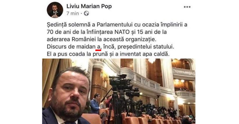 Acest agramat își putea juli genunchele prin Paris la cerșit. Dar românii au votat cu PSD și l-au făcut ministru al Educației. De două ori!