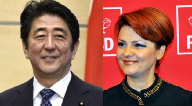 întâlnirea japoneză gratuit