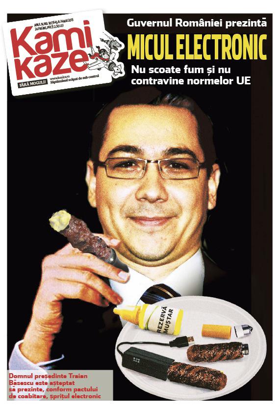Cumpărați Kamikaze azi: un pas mititel pentru om, dar mare pentru hăhăire