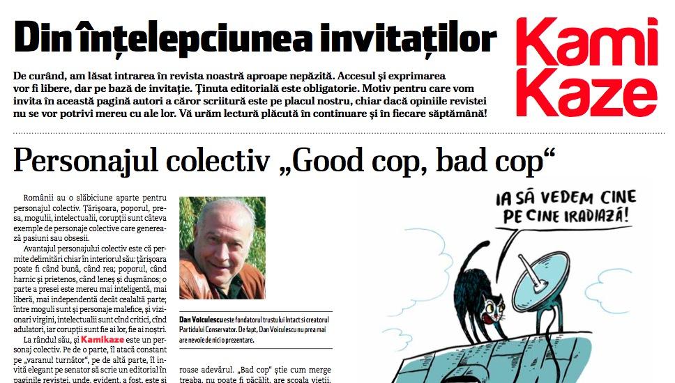 """Personajul colectiv """"Good cop, bad cop"""" (de Dan Voiculescu - chiar el!)"""