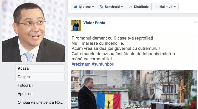 """Puie Monta: """"Iohannis a făcut cutremurul. E disperat că nu-i mai ies incendiile!"""""""
