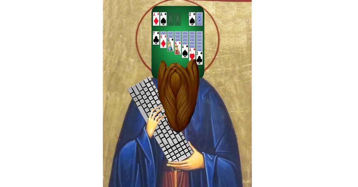 Încă o zi liberă în calendar:Sfântul Solitaire, protectorul bugetarilor!