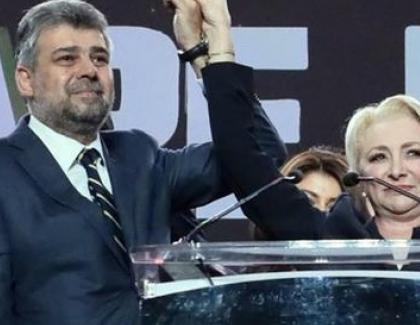Mesaj important pentru cei care au golit fondul de rezervă al Guvernului şi acum țipă că nu se alocă bani: M…PSD!