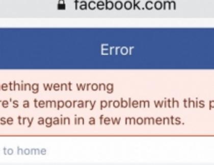 #șîeu: Facebook a protestat pentru autostrăzi!