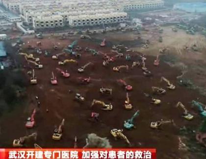 Chinezii vor construi în 6 zile un spital cu1000 de paturi.La noi, 6 zile nu ajung nici să se fure banii de spital!