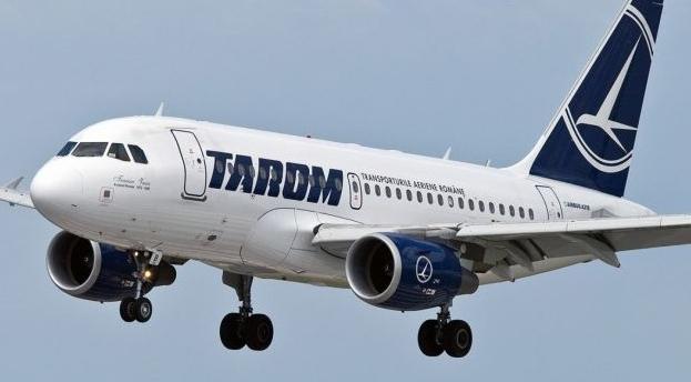 TAROM va renunța la aterizări!