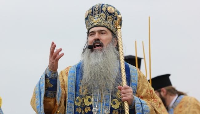 Acest infractor și turnător cu barbă conduce Marșul pentru Viață. Pe când Marșul la Pușcărie?