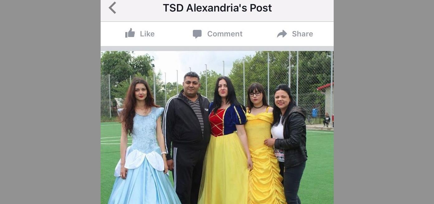 Tineretul social-democrat din Teleorman. Ei sunt viitorii noștri conducători!